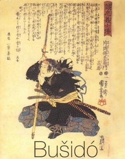 Bushido Is The Set Of Codes And Rules You Must Follow There Are Many But It Compulsory To These Or Will Perform Seppuku
